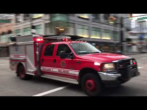 Vancouver Fire & Rescue Services - Wildlands 7 Responding