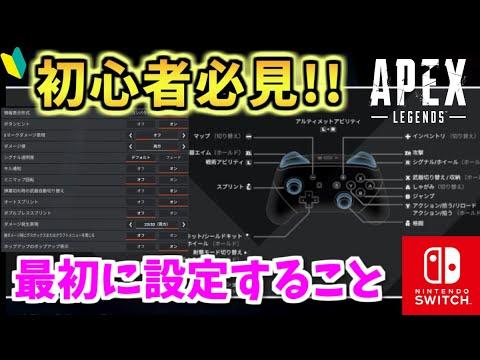 設定 apex コントローラー