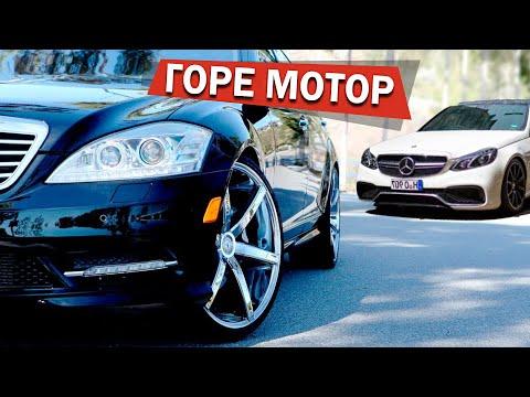 Проблемы моторов  Мерседес M272 и M273 Почему Mercedes-Benz S-Сlass такой дешевый?  #28