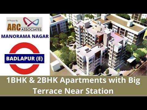 1bhk Property with Big Terrace   Properties In Badlapur Kulgaon   Manorama Nagar
