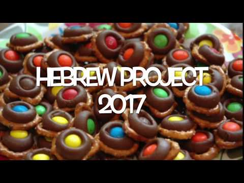 Hebrew Cooking  Project 10/1/17