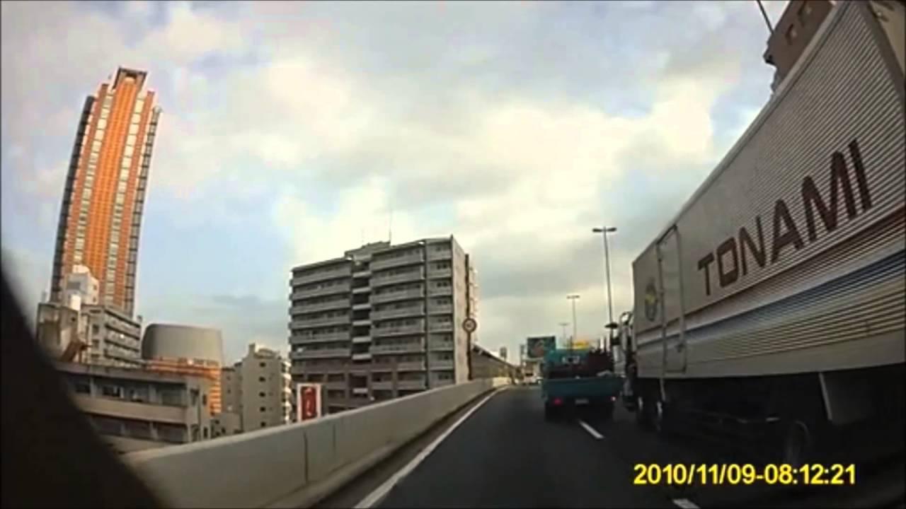 Car Crash Compilation in Japan #1 - YouTube