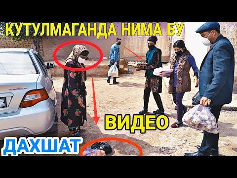МУСОФИРЛАР КАРАНТИНДА ЁРДАМ БЕРМОКДА БОС МУСОФИРЛАР