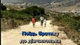 Чом ти не прийшов — караоке Українська народна пісня Ukrainian folk song karaoke