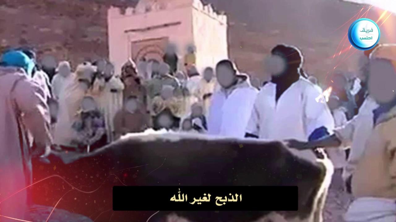2ـ ما لا يجوز فعله عند القبر Maxresdefault