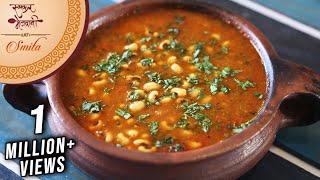 Chavali Chi Usal   Black Eyed Peas Masala   Maharashtrian Usal   Recipe by Smita Deo in Marathi