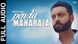 Pendu Maharaja (Full Audio) | SIPPY GILL | Amrit Maan | Latest Punjabi Songs 2016 | SagaHits
