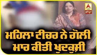 Gambar cover NEWSROOM LIVE : ਸ਼ਰਫ਼  ਦੀ ਸਜ਼ਾ ਮਾਫ਼ | ABP Sanjha