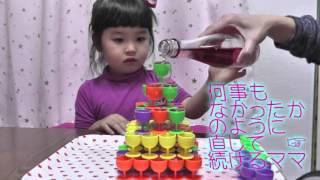 爆小豪華シャンパンタワー?!シャンメリーでカンパイ! thumbnail