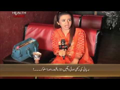 Karachi Sheesha Points -Health Crime