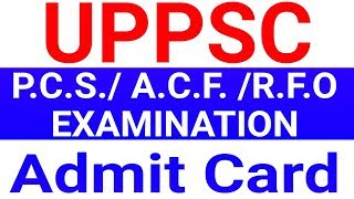 UPPSC PCS Admit Card 2018 | High Speed Guru | How to download admit card