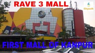 ???? RAVE 3 MALL  ????   ???????? !! FIRST MALL OF KANPUR !! ????????  राव 3 मॉल   कनपुर की पहली मॉल