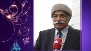 Eid Ul Adha 2009 - Eid Mubarak 2