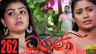 Dharani | Episode 262 17th September 2021 Thumbnail