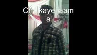 Chalkaye jaam karaoke