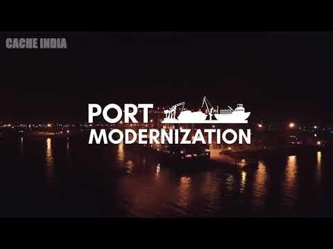 SagarMala Project : Port-led development