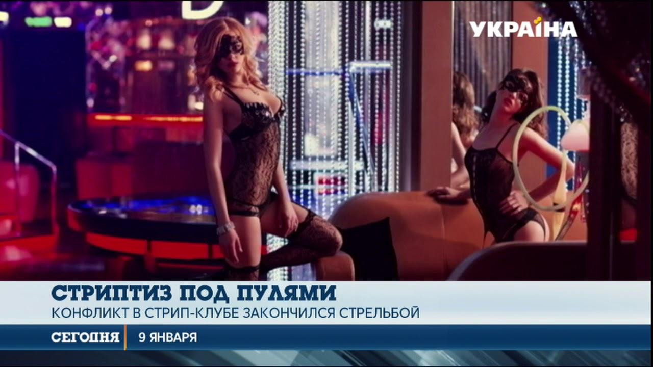 Стриптиз видео из ночного клуба жажда клуб москва официальный сайт