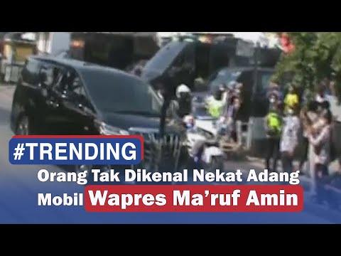 Rombongan Wapres Diadang Pengendara Motor di Bekasi - SIP 20/11