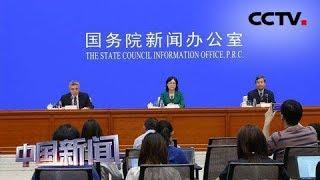 [中国新闻] 教育部发布2019年第1号留学预警 | CCTV中文国际