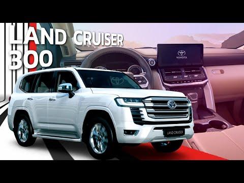 Toyota LAND CRUISER 300 2022 World Premier - Обзор