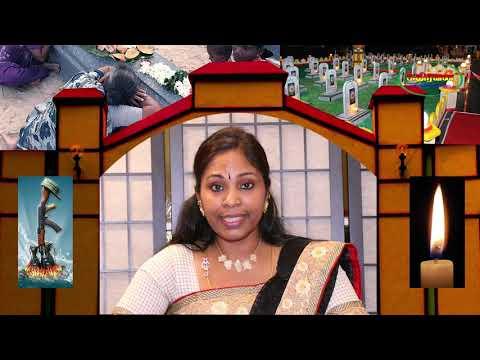 தேசிய மாவீரர் நாள்: கதிரவனின் கவிதாஞ்சலி!