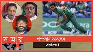 'আইপিএল'কে বাদ দিয়ে মোস্তাফিজের টেস্ট খেলার সিদ্ধান্তটা অসাধারণ' | Mustafizur Rahman | Sports News
