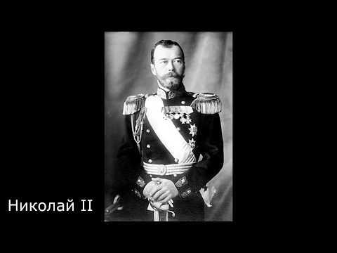 Голоса правителей России
