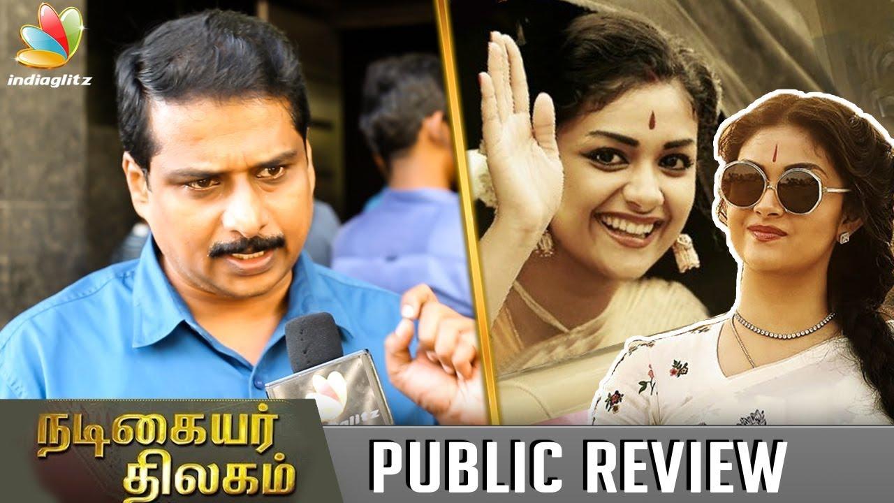 Nadigaiyar Thilagam Is Based On Gossip And Reality Is: Real Biopic : Nadigaiyar Thilagam Public Review