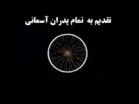 Sad Music Farsi