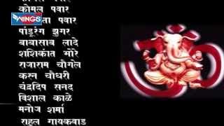 Jai Dev Jai Dev Jai Mangal Murti Ganesh Aarti || Full Aarti Song by Swapun Dabolkar