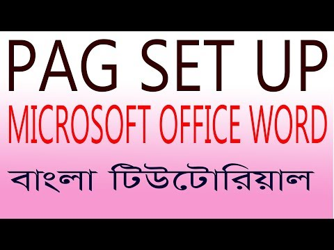 #MakeBangla, #Sadequl Islam, How To Make Page Setup In Microsoft Office. Bangla  Tutorial.