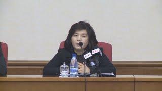 """北 최선희 """"북미회담설에 아연…마주앉을 필요 없어"""" / 연합뉴스TV (YonhapnewsTV)"""