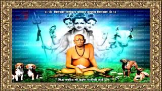 Purusha Suktam Sanskrit