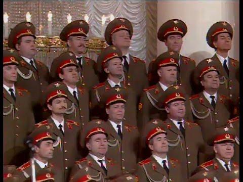 История создания песни Прощание славянки