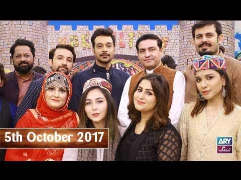 Salam Zindagi With Faysal Qureshi - 'Khyber Pakhtunkhwa Culture'  - 5th October 2017