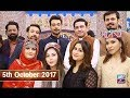 Salam Zindagi With Faysal Qureshi - 'khyber Pakhtunkhwa Culture'  - 5th October 2017