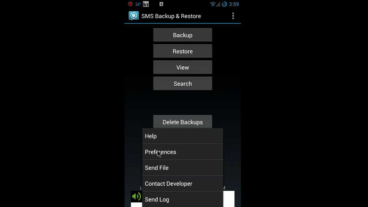 how to make sms backup in android phone
