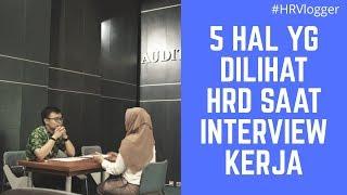 5 HAL YANG DILIHAT HRD SAAT INTERVIEW ! (2019) - HRVlogger