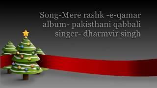 mere raskh-e-qamar(chorus mix):-dharmvir rana