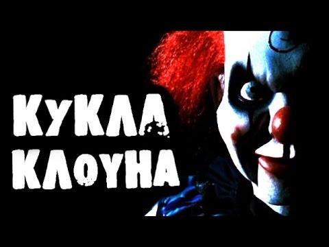 Кукла марионетка Скоморох Егорка из Kukli24 ru