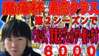 広告掲載・スポンサー募集→詳しくは、コチラhttp://www7b.biglobe.ne.jp...