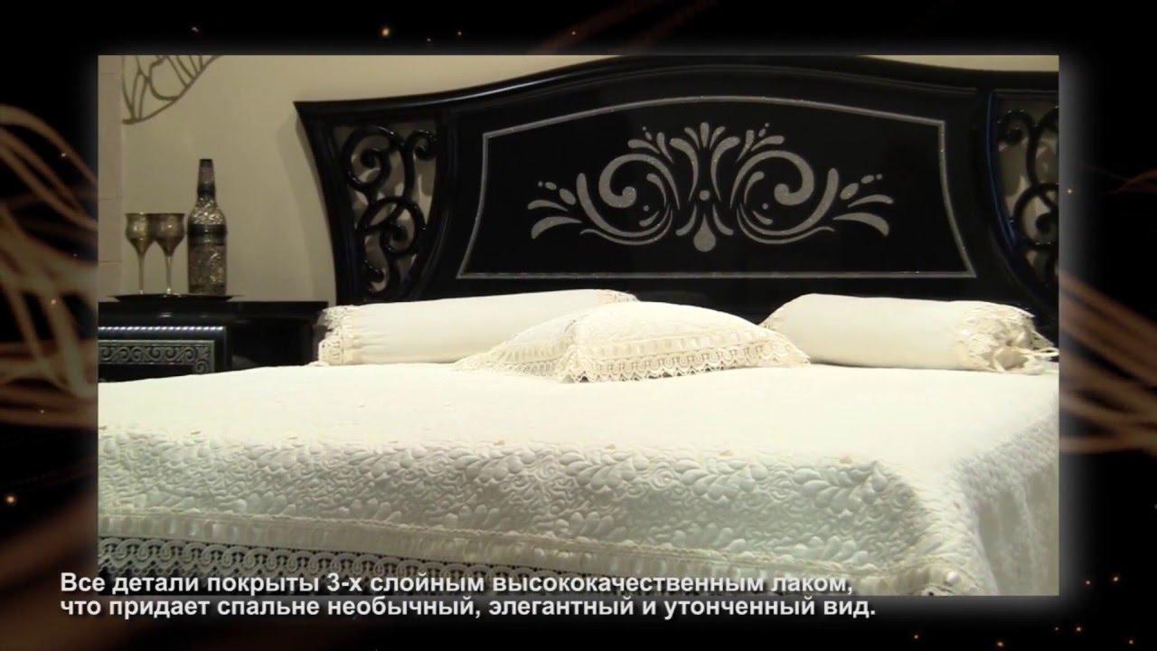 Купить. Уют набор (кровать,2 тумбы, шкаф 4х дв. ) 11750 р. Купить. Спальня версаль (белый ясень). Ирма (белый глянец) мебель для спальни.