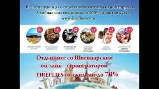 видео Турция - Мармарис, сентябрь 2015