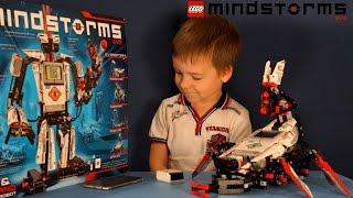Lego Mindstorms EV3 -  Spik3r. Игрушки - Робот на пульте управления. Обзор Лего 31313