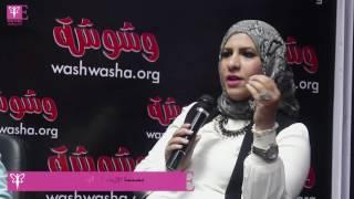 خاص بالفيديو .. إيناس علي تقدم أهم مقاييس اختيار فستان الزفاف