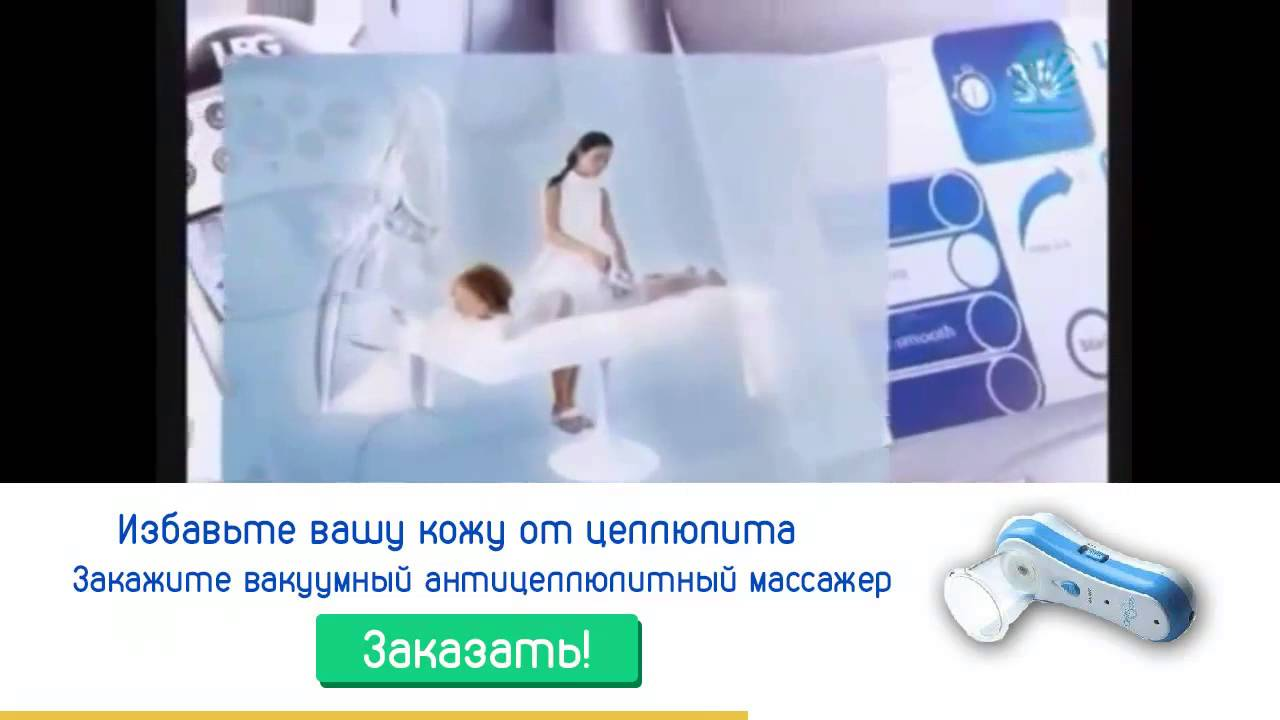 JinKaiRui - Массажер Для Шеи в Машину и Для Дома/Офиса .