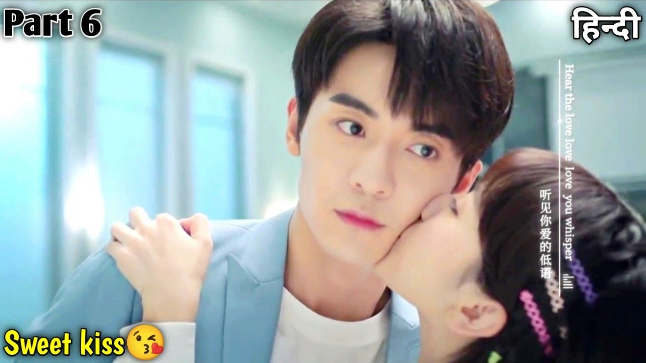 Download Hot boss surprised with goodnight kiss 😘of her cute assistant/Sweet kiss😘/Part 6/#lovelyexplain