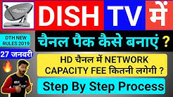 Dish TV में चैनल पैक कैसे चुनें ? How to Select Channel Package in Dish TV ? DTH New Rules 2019