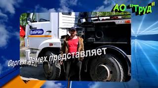 Обзор автокрана Ивановец КС 65740 - 8 г /п 40 т