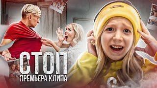 МИЛАНА ФИЛИМОНОВА - СТОП (Official Video 2021 HD)
